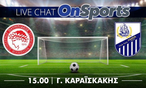 Live Chat Ολυμπιακός-Λαμία 3-0 (τελικό)