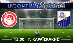Live Chat Ολυμπιακός-Λαμία 3-0