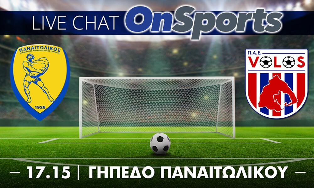 Live Chat Παναιτωλικός-ΝΠΣ Βόλος 1-0 (τελικό)