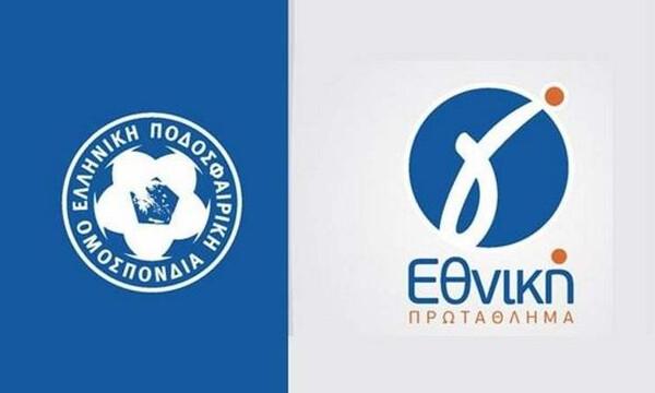 Σμπόρας για Γ' Εθνική: «Δεν σέβονται τους ποδοσφαιριστές»