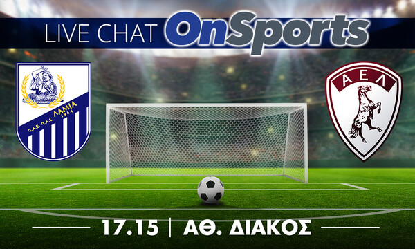 Live Chat Λαμία-ΑΕΛ 2-1 (τελικό)