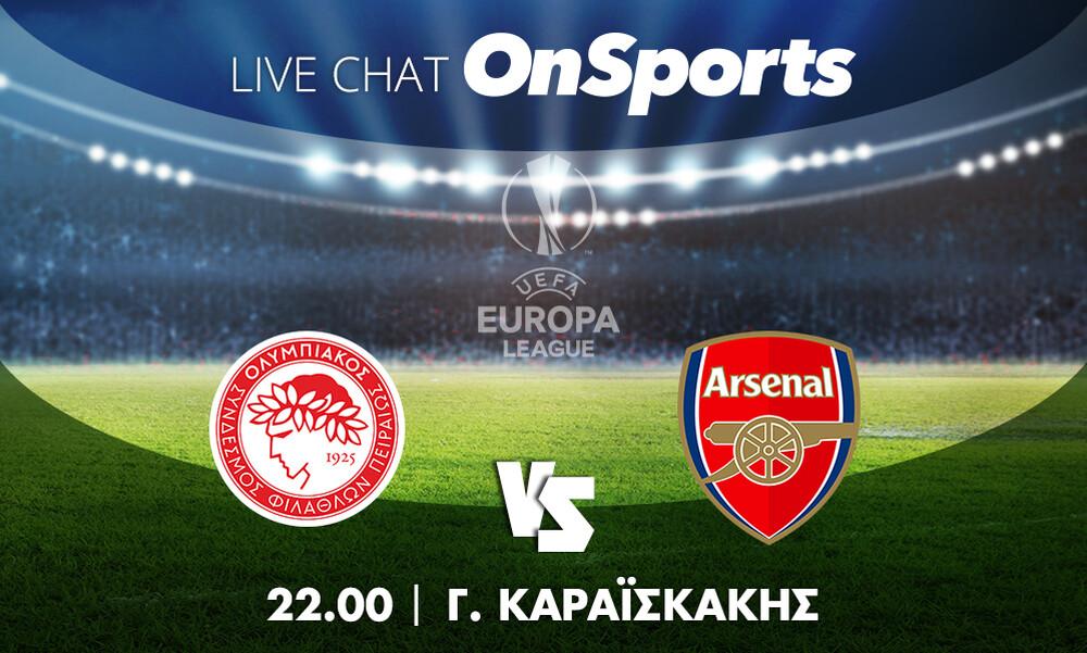 Live Chat Ολυμπιακός-Άρσεναλ 1-3 (τελικό)