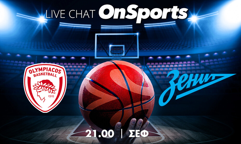 Live Chat Ολυμπιακός - Ζενίτ