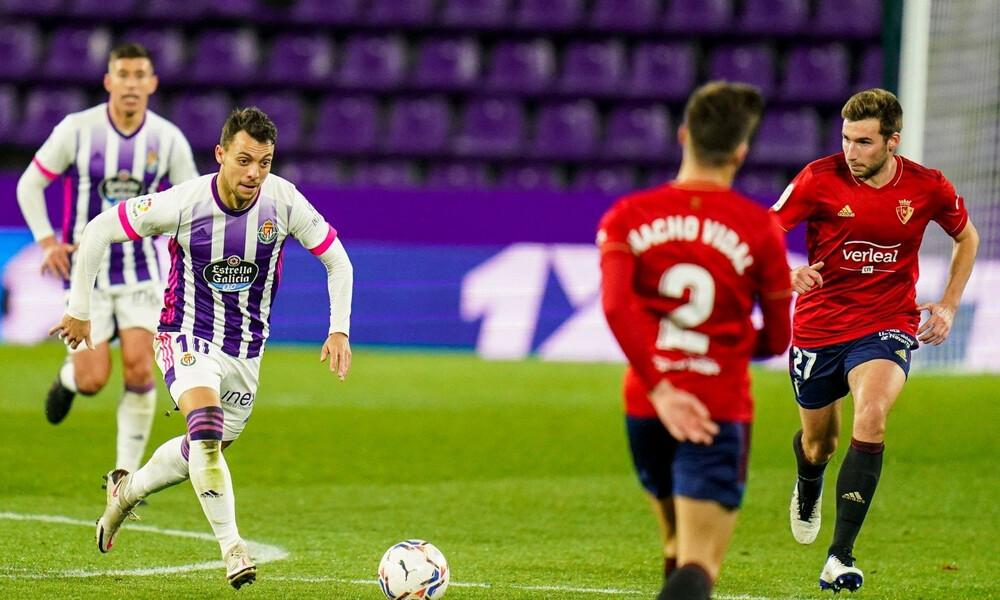 La Liga: Ισοπαλία και χάρηκε η Οσασούνα! (Video+Photos)