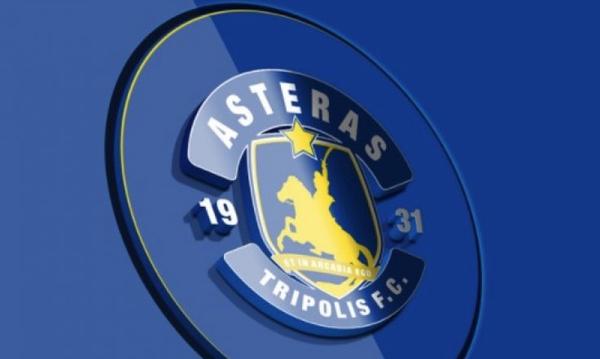 Αστέρας Τρίπολης: Αρνητικά τα τεστ κορονοϊού - Κανονικά το ματς με ΠΑΣ