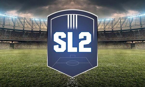 Super League 2: Ευκαιρία για Ξάνθη και Παναχαϊκή