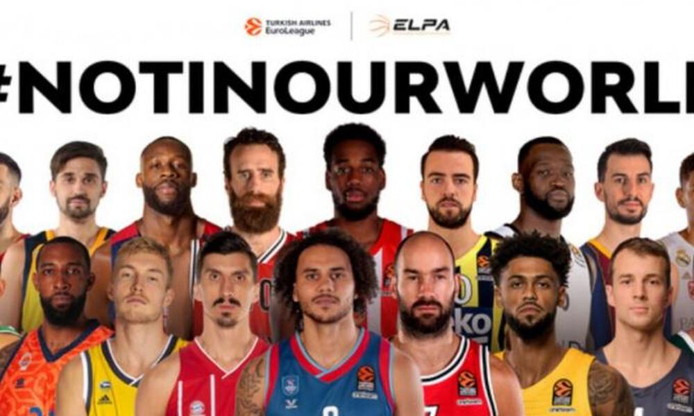 Euroleague: Μήνυμα κατά του ρατσισμού