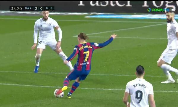 La Liga: Μετά την γκολάρα του Μέσι, ο κεραυνός του Γκριεζμάν για το 2-0 της Μπαρτσελόνα (video)
