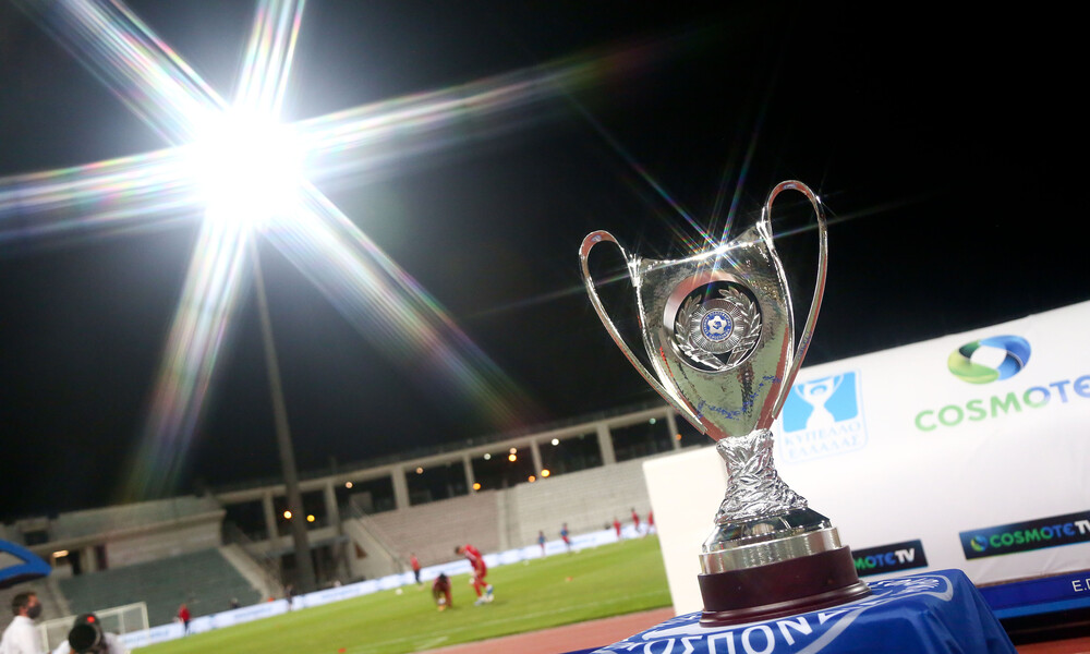 Live Streaming η κλήρωση των ημιτελικών του Κυπέλλου Ελλάδας (video)