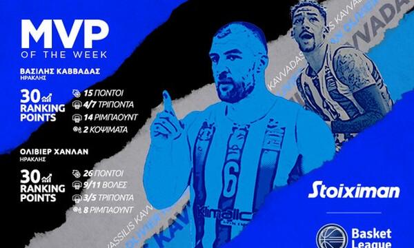 ΕΣΑΚΕ: MVP of the Week οι συμπαίκτες Καββαδάς, Χάνλαν!