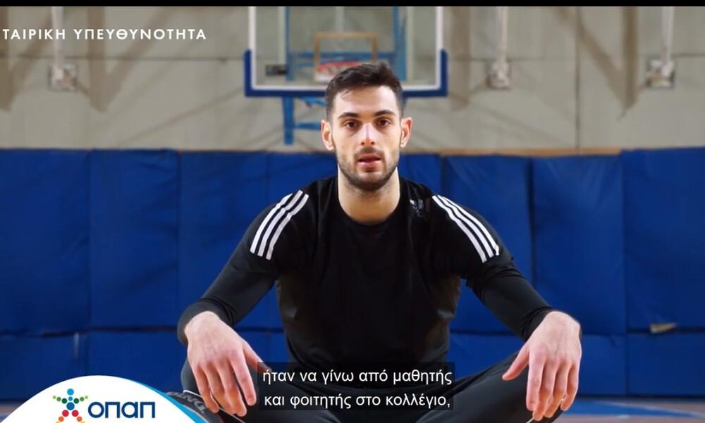 Ο Ιωάννης Παπαπέτρου στο διαδικτυακό παρκέ των Αθλητικών Ακαδημιών ΟΠΑΠ