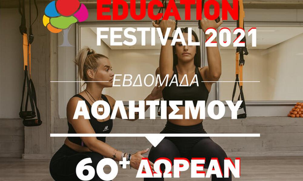 13ο EDUCATION FESTIVAL: Coaching & Training στο επίκεντρο της Εβδομάδας Aθλητισμού