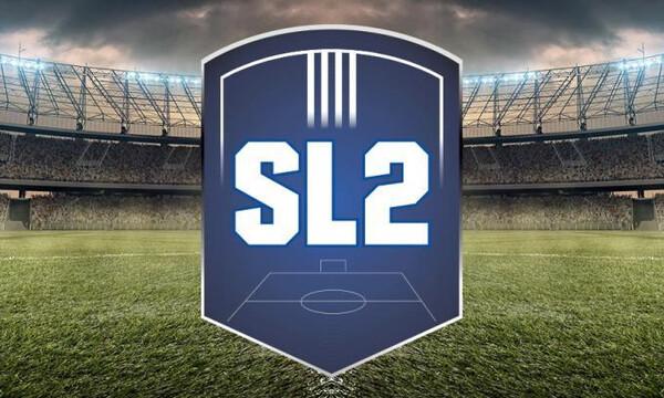 Super League 2: Αυλαία με δυο αναμετρήσεις