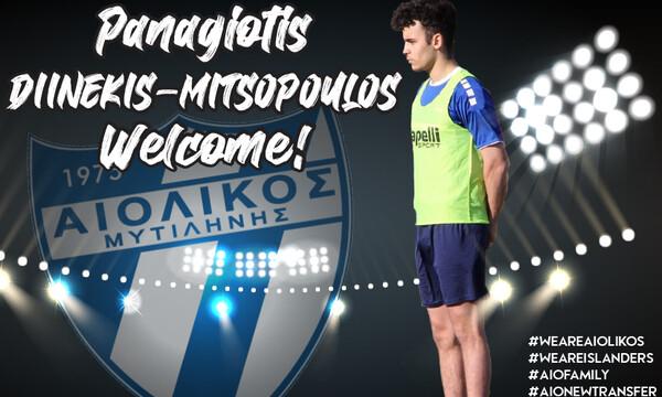 Αιολικός: Στα «κυανόλευκα» ο Μητσόπουλος