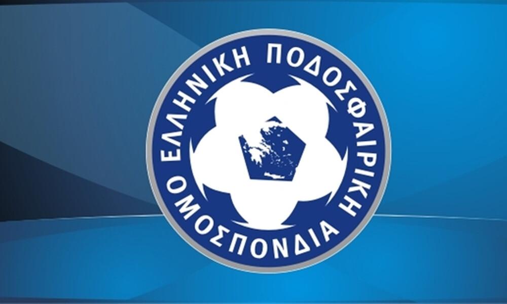 ΕΠΟ: Οι οδηγίες στους εκλέκτορες για τις εκλογές της Ομοσπονδίας
