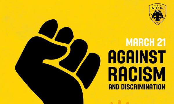 ΑΕΚ: Το μήνυμα της ΚΑΕ κατά του ρατσισμού