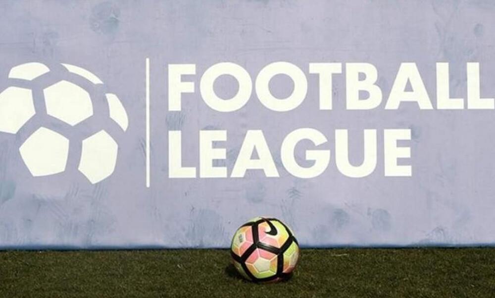 Football League: Κατατέθηκαν φάκελοι για αδειοδότηση