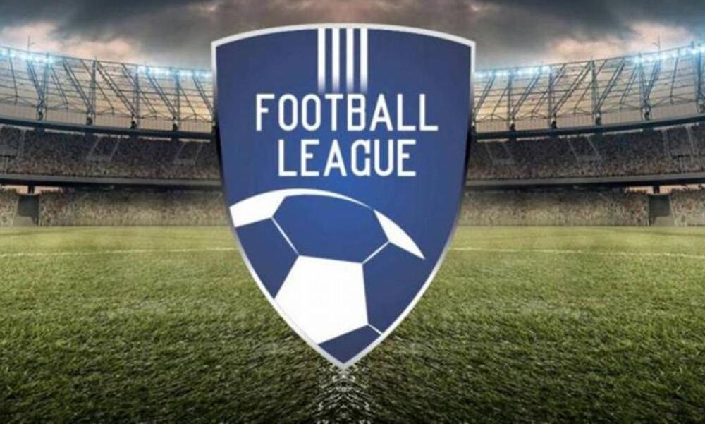 Football League: Το πρόγραμμα της πρεμιέρας - Σάββατο η πρώτη σέντρα της σεζόν
