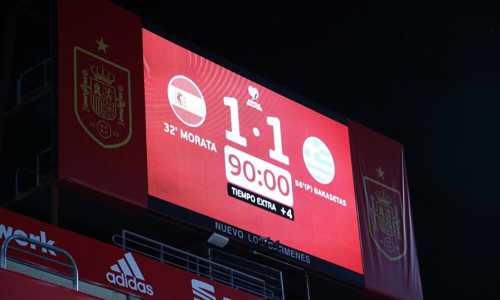 Ισπανία-Ελλάδα 1-1: Τα highlights της ηρωικής ισοπαλίας στη Γρανάδα (photos+video)