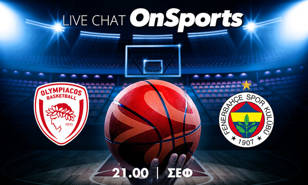 Live Chat Ολυμπιακός - Φενέρμπαχτσε