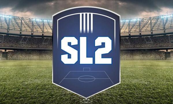 Super League 2: Δυνατές αναμετρήσεις σε Ρόδο και Ξάνθη