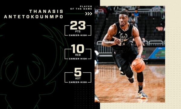 NBA: Τα «όργια» του Θανάση Αντετοκούνμπο (photos+video)
