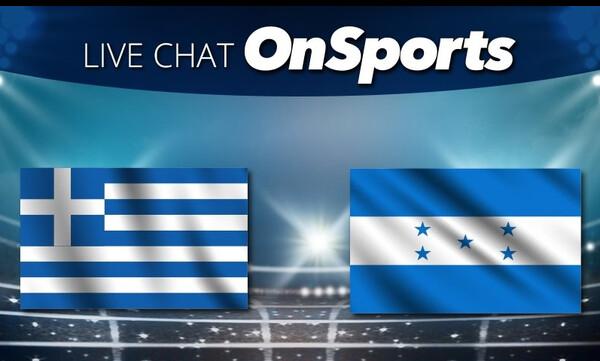 Live Chat Ελλάδα-Ονδούρα 2-1 (τελικό)