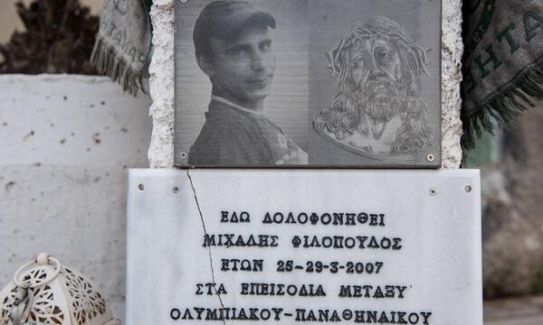 Παναθηναϊκός: Τίμησαν τη μνήμη του Μιχάλη Φιλόπουλου