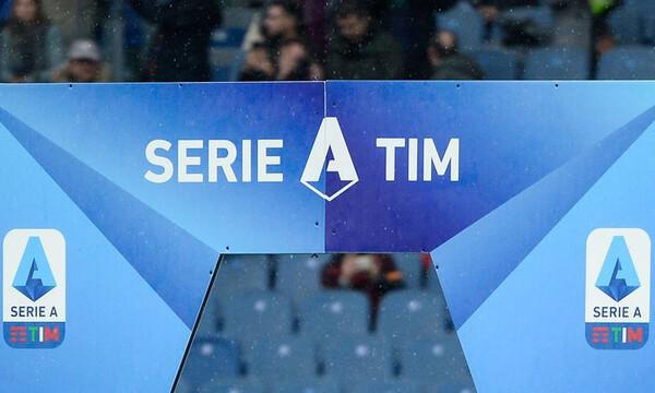 Ιταλία: Τεράστιες απώλειες στην Serie A