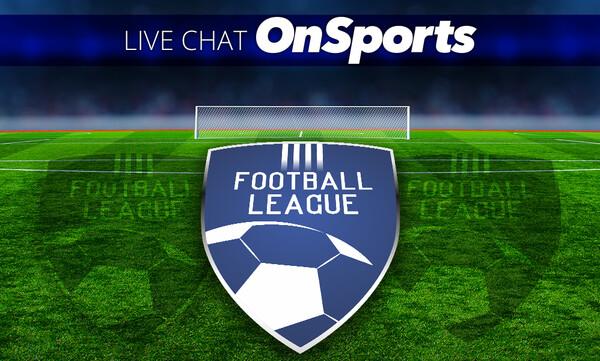 Live Chat η Football League - 2η αγωνιστική