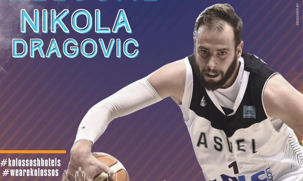 Κολοσσός Ρόδου: Πλήγμα με Ντράγκοβιτς - Χάνει τη σεζόν