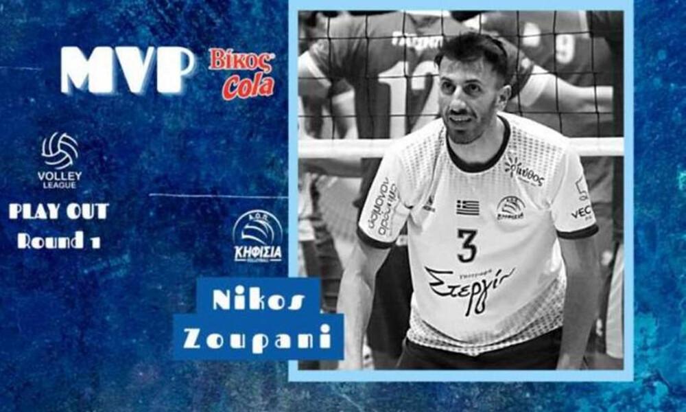 Volleyleague: ΜVP του Α΄ γύρου της Β΄ φάσης 5-8 ο Ζουπάνης!