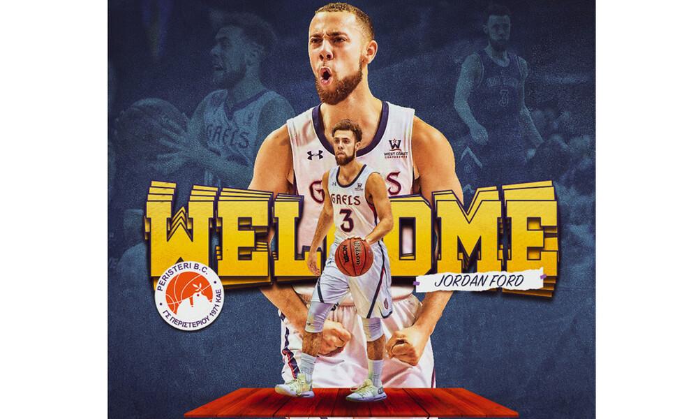 Περιστέρι: Φορντ αντί Γούνταρντ στη Basket League