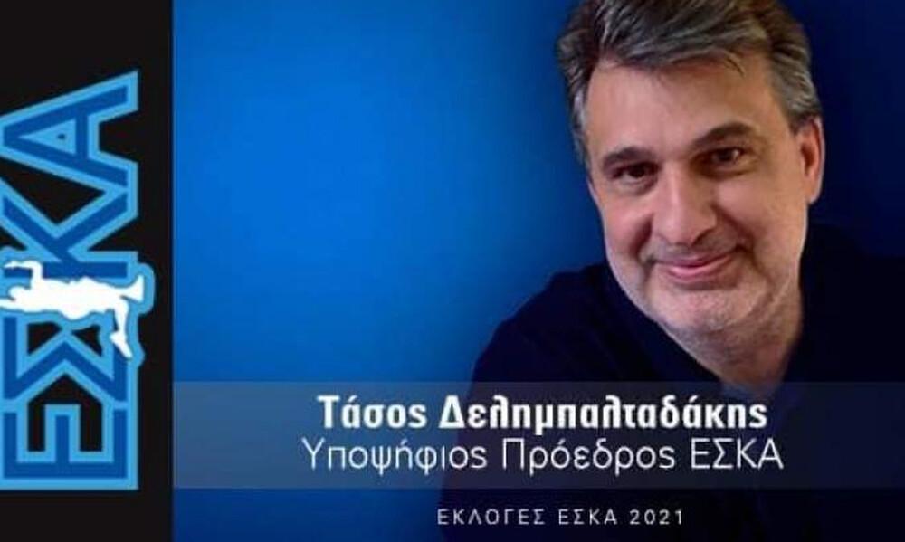 ΕΣΚΑ: Κατεβαίνει στις εκλογές ο Δελημπαλταδάκης