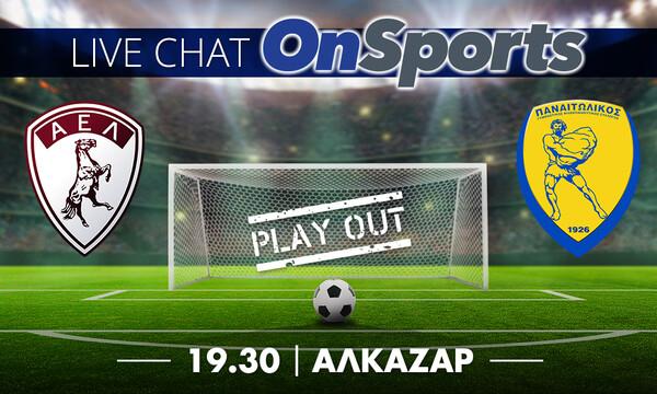 Live Chat ΑΕΛ-Παναιτωλικός 1-1 (τελικό)