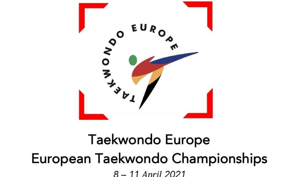 Ταεκβοντό: Στο Ευρωπαϊκό πρωτάθλημα της Σόφιας (8-11/4) η προΟλυμπιακή αλλά και η εθνική ομάδα