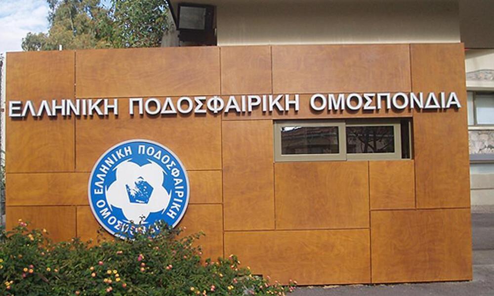 ΕΠΟ: Νέος αναπληρωτής πρόεδρος ο Δημητρίου - Η απόφαση για τη Γ' Εθνική