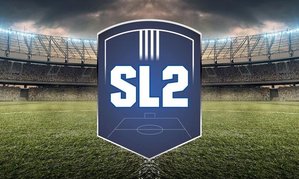 Super League 2: Δοκιμασίες για τους πρωτοπόρους