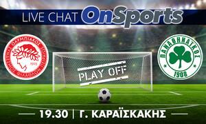 Live Chat Ολυμπιακός - Παναθηναϊκός 3-1 (τελικό)
