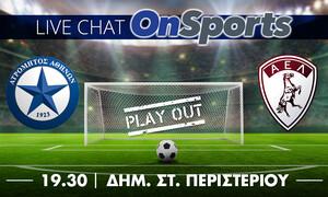 Live Chat Ατρόμητος-ΑΕΛ 0-1