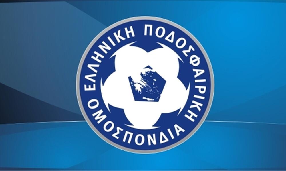 ΕΠΟ: Ορίστηκαν πρόεδροι επιτροπών, στις 25/6 η Γ.Σ.!