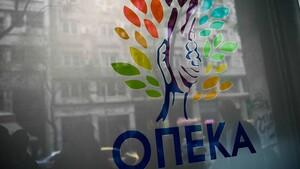 ΟΠΕΚΑ: Ποια επιδόματα θα καταβληθούν τέλος Απριλίου