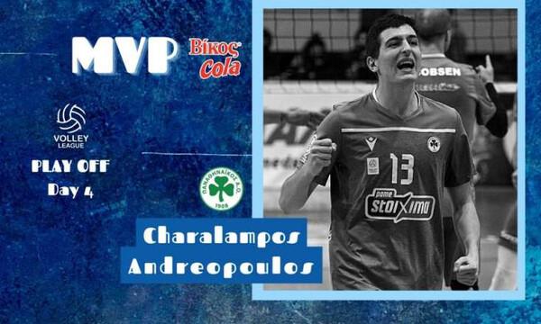 Volley League: Πολυτιμότερος ο Ανδρεόπουλος