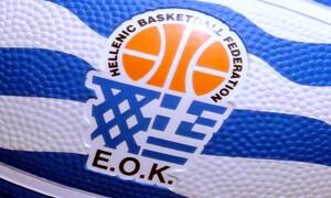ΕΟΚ: «Νόμιμη η διοίκηση Βασιλακόπουλου - Να συνεχιστεί η πορεία του αθλήματος»
