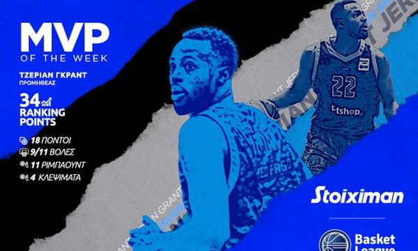 ΕΣΑΚΕ: «Back to back» MVP ο Τζέριαν Γκραντ!