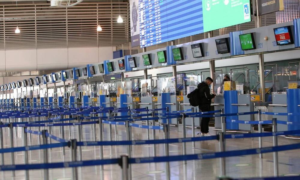 """ΕΕ: Οι αεροπορικές εταιρίες θα μπορούν να χρησιμοποιήσουν αυτό το καλοκαίρι το """"πάσο"""" Covid"""