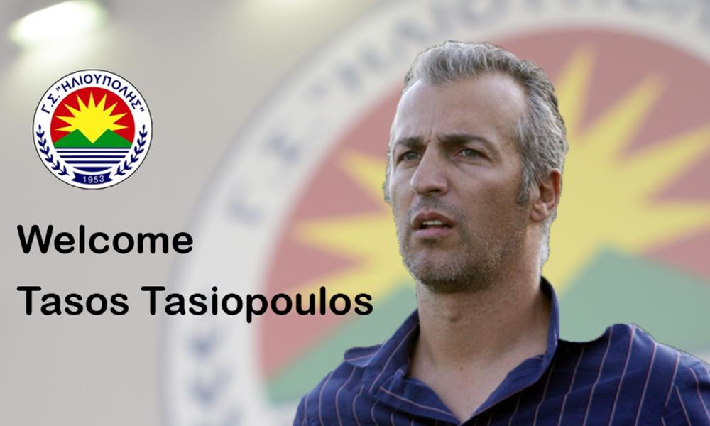 Ανέλαβε ο Τασιόπουλος την Ηλιούπολη