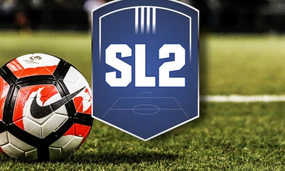 Super League 2: Το πρόγραμμα της 21ης αγωνιστικής - Σάββατο το Λεβαδειακός-Ιωνικός