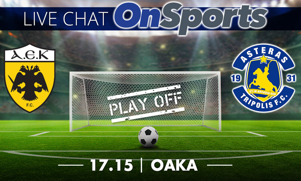 Live Chat ΑΕΚ - Αστέρας Τρίπολης 3-1 (τελικό)