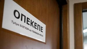 ΟΠΕΚΕΠΕ: Άνοιξε η πλατφόρμα υποβολής ενιαίας αίτησης ενίσχυσης 2021